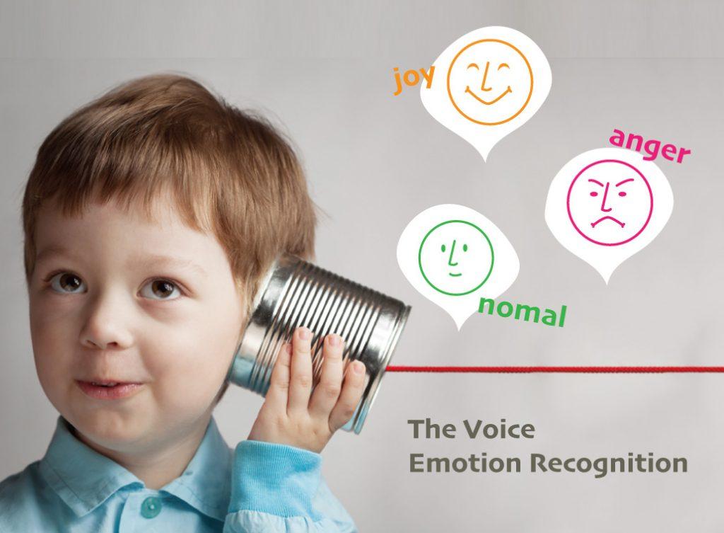 音声による感情認識技術