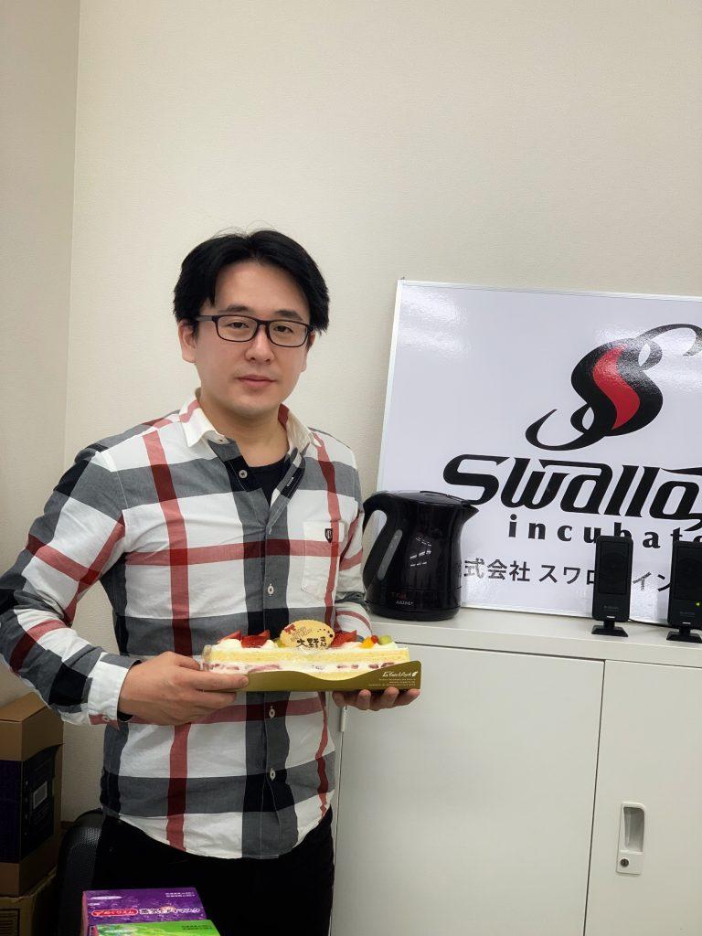 大野さん誕生日祝い
