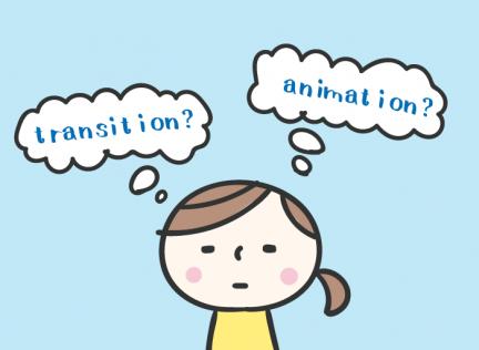 cssのアニメーションをマスターしよう~transitonとanimation~
