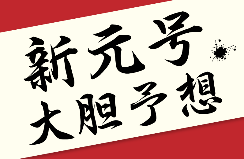 gengo-main