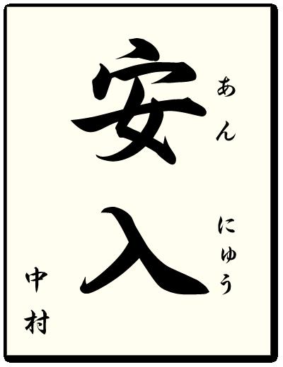 newgengo_みゆき