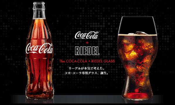 コカ・コーラについて
