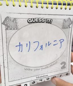 ○○の答え