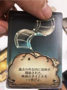 ヒントのカード
