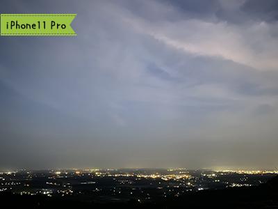 iPhone11ナイトモードで撮った夜景