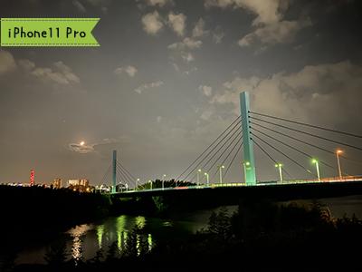 iPhone11 Proナイトモードで撮った千波大橋の夜景