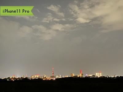 iPhone11 Proナイトモードで撮った水戸の夜景