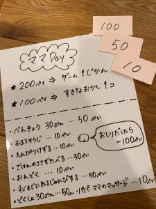 土井blog0410